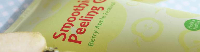 Пилинг-скатка от азиатского производителя – деликатный способ омолодить и очистить кожу