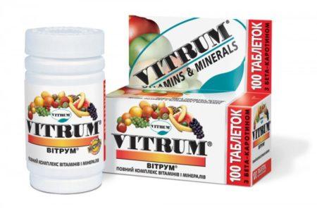 курс витаминов
